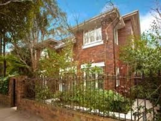 $300, Share-house, 5 bathrooms, William Street, Double Bay NSW 2028