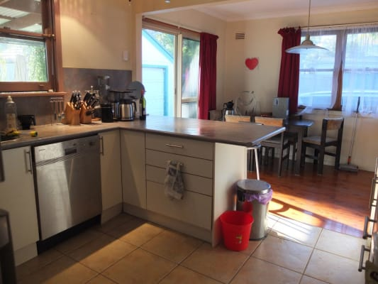 $150, Share-house, 3 bathrooms, Cadaga Road, Gateshead NSW 2290