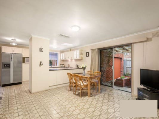 $130, Share-house, 4 bathrooms, Chartwell Drive, Wantirna VIC 3152