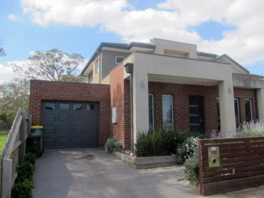 $200, Share-house, 3 bathrooms, Curtain St., Bundoora VIC 3083