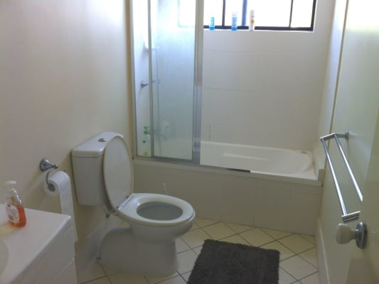 $200, Share-house, 3 bathrooms, Depper, Saint Lucia QLD 4067