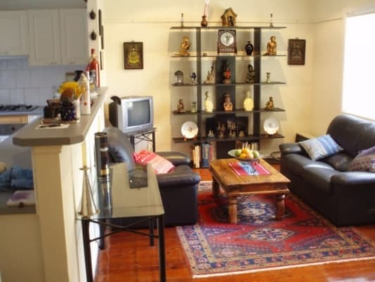 $250, Share-house, 4 bathrooms, Flinders Road, North Ryde NSW 2113