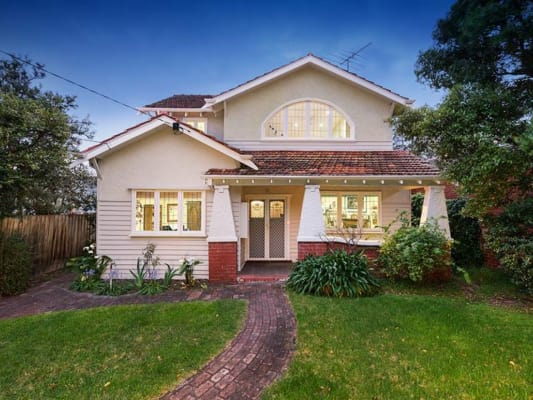 $195, Share-house, 5 bathrooms, Kambrook Road, Caulfield VIC 3162