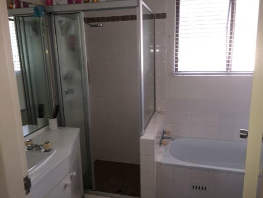 $280, Share-house, 2 bathrooms, Khartoum Road, Macquarie Park NSW 2113