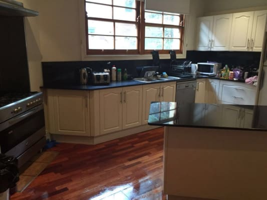 $250, Share-house, 3 bathrooms, New South Head Road, Edgecliff NSW 2027