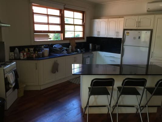 $350, Share-house, 4 bathrooms, New South Head Road, Double Bay NSW 2028