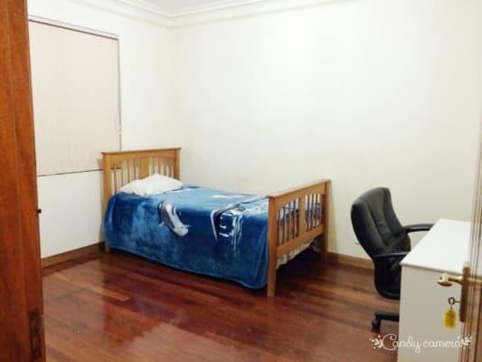 $260, Share-house, 6 bathrooms, Rainbow Street, Kingsford NSW 2032