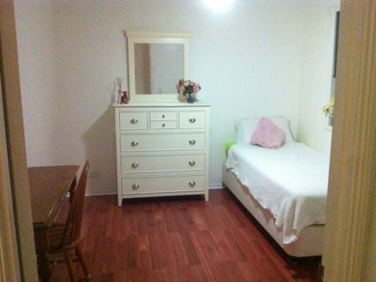 $150, Share-house, 6 bathrooms, Stanton Court, Parkwood QLD 4214