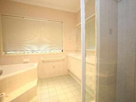 $190, Share-house, 4 bathrooms, The Entrance Road, Erina NSW 2250