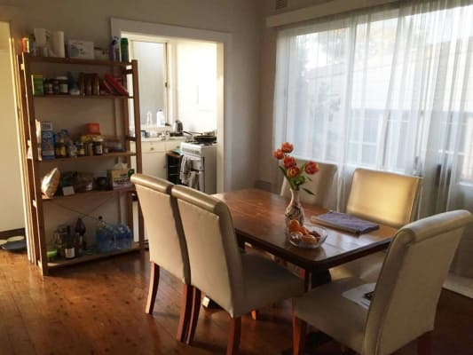 $250, Share-house, 2 bathrooms, Towers Street, Arncliffe NSW 2205