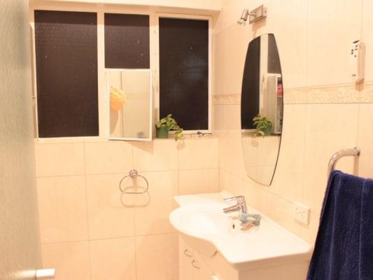 $120, Share-house, 4 bathrooms, Welke Street, Klemzig SA 5087