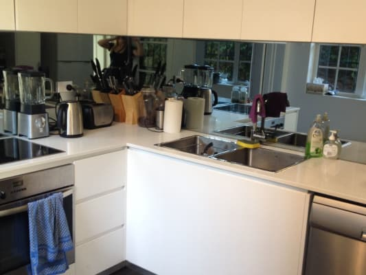 $300, Share-house, 3 bathrooms, Wilson Street, Darlington NSW 2008
