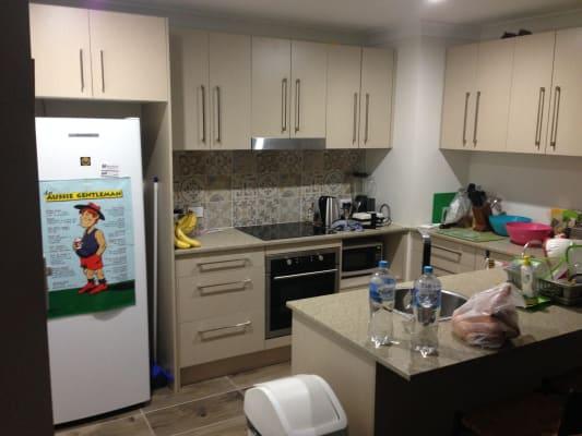 $200, Share-house, 4 bathrooms, Weatherhead Avenue, Ashgrove QLD 4060