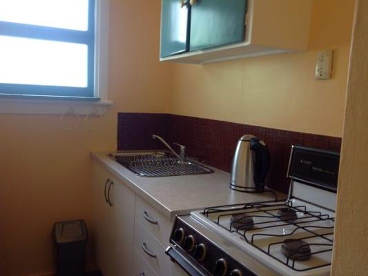 $300, Studio, 5 bathrooms, Mills Crescent, Burwood NSW 2134