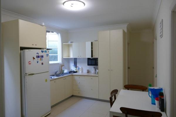 $160, Share-house, 4 bathrooms, Venner Road, Fairfield QLD 4103