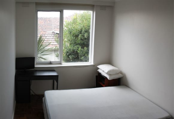 $160, Flatshare, 3 bathrooms, Anderson Street, Caulfield VIC 3162
