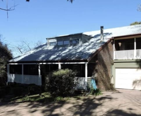 $200, Share-house, 4 bathrooms, Derby Street, Bowral NSW 2576