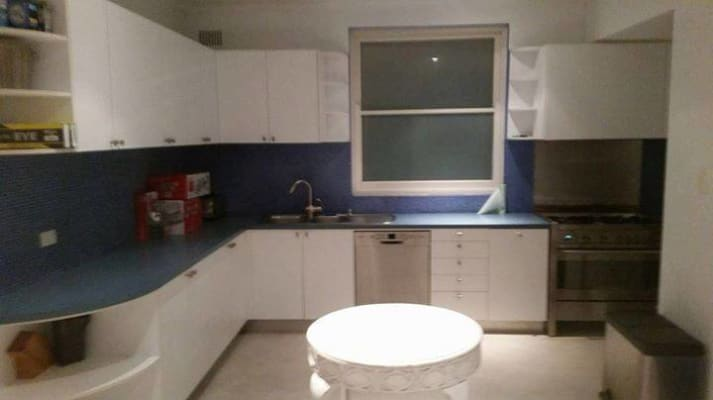 $210, Share-house, 5 bathrooms, Hastings Parade, North Bondi NSW 2026