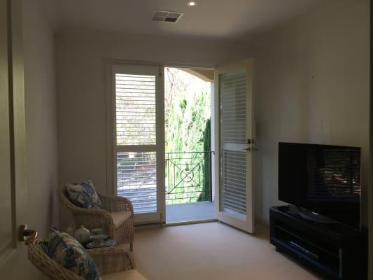 $195, Share-house, 3 bathrooms, Kincardine Avenue, Saint Georges SA 5064
