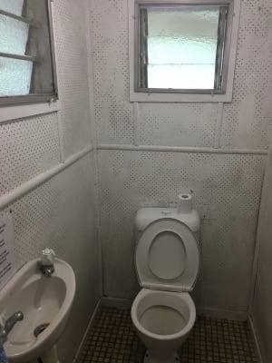 $170, Share-house, 5 bathrooms, Austral Street, Saint Lucia QLD 4067