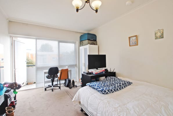 $230, Flatshare, 4 bathrooms, Narong Road, Caulfield North VIC 3161