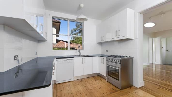 $320, Share-house, 4 bathrooms, Richardson Street West, Lane Cove NSW 2066