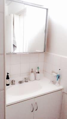$260, Flatshare, 2 bathrooms, Lygon Street, Carlton North VIC 3054