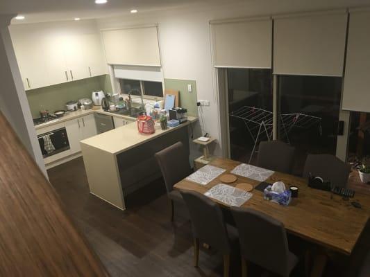 $200, Share-house, 3 bathrooms, Charlotte Street, Glen Waverley VIC 3150