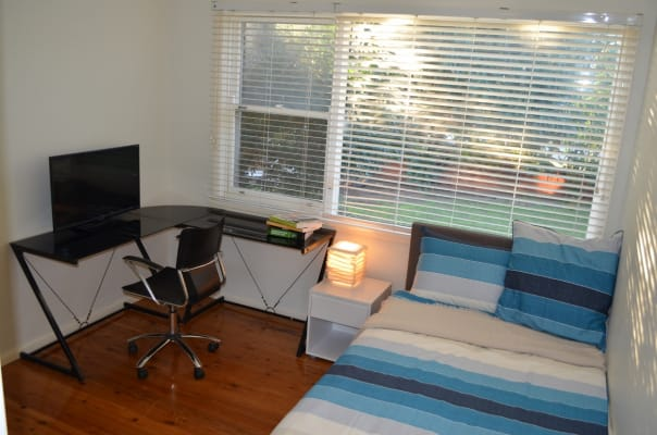 $230, Share-house, 3 bathrooms, William Road, Riverwood NSW 2210
