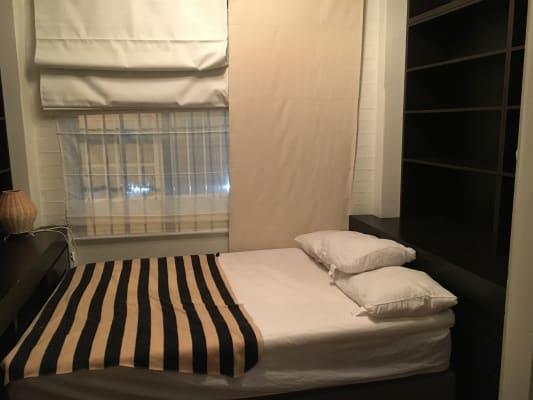 $240, Flatshare, 3 bathrooms, Oxford Street, Bondi Junction NSW 2022