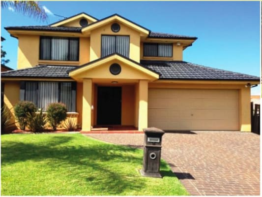 $175, Share-house, 4 bathrooms, Durras Street, Prestons NSW 2170