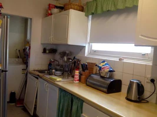 $200, Flatshare, 2 bathrooms, Diamond Bay Road, Vaucluse NSW 2030