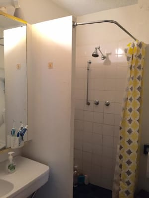 $207, Flatshare, 2 bathrooms, Roslyn Gardens, Rushcutters Bay NSW 2011