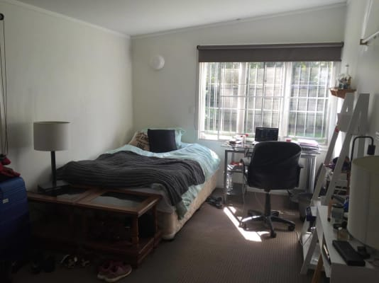 $225, Share-house, 6 bathrooms, Upland Road, Saint Lucia QLD 4067