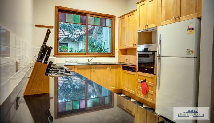 $195, Share-house, 4 bathrooms, Erith Street, Mosman NSW 2088