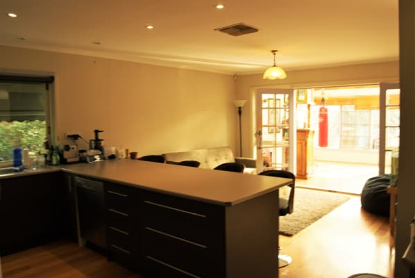 $87, Share-house, 4 bathrooms, Mount Dandenong Road, Ringwood East VIC 3135