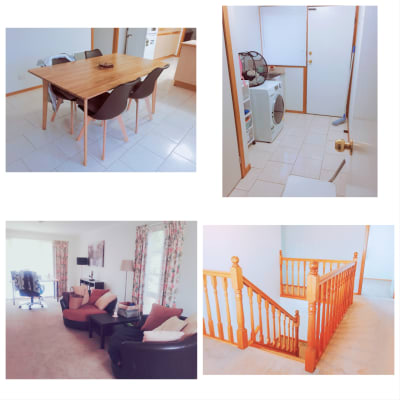 $265, Share-house, 4 bathrooms, Barton Street, Surrey Hills VIC 3127