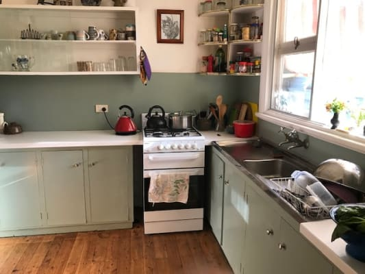 $230, Share-house, 3 bathrooms, John Street, Tighes Hill NSW 2297