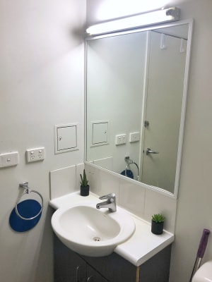 $235, Flatshare, 4 bathrooms, Lonsdale Street, Melbourne VIC 3000
