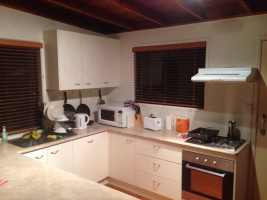 $150, Share-house, 4 bathrooms, Prospect Street, North Toowoomba QLD 4350