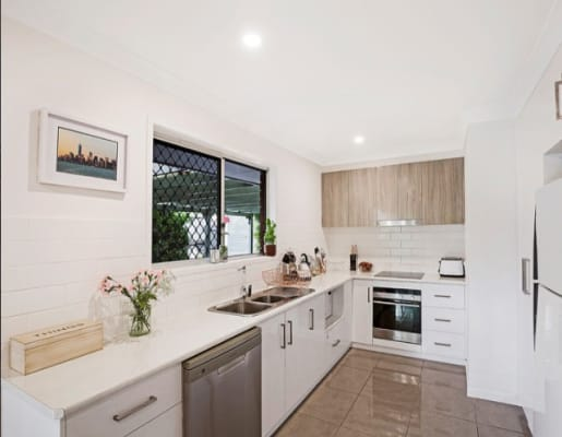 $140, Share-house, 3 bathrooms, Alderley Street, Rangeville QLD 4350