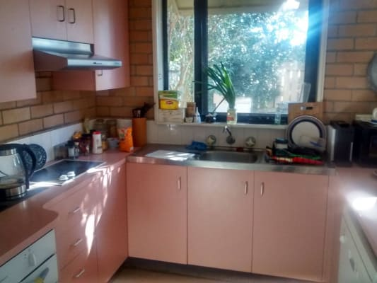 $145, Flatshare, 3 bathrooms, Colliers Close, Newcastle East NSW 2300