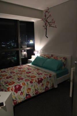 $300, Flatshare, 2 bathrooms, Herschel Street, Brisbane City QLD 4000