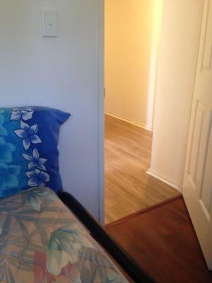 $150, Share-house, 4 bathrooms, Hockey Street, Kuraby QLD 4112