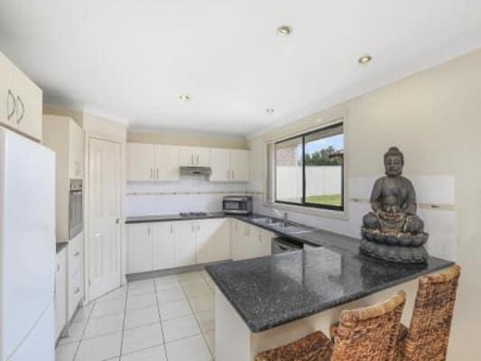 $200, Share-house, 5 bathrooms, Mataram Road, Woongarrah NSW 2259