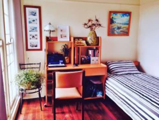 $190, Share-house, 3 bathrooms, Capon Street, Malvern East VIC 3145