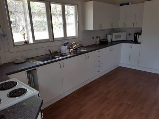 $150, Share-house, 3 bathrooms, Samford Road, Gaythorne QLD 4051