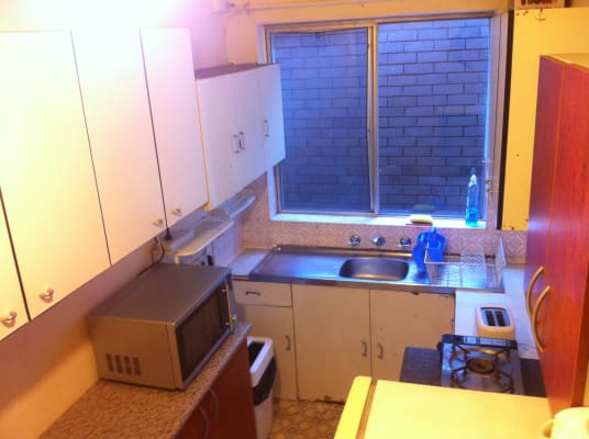 $220, Flatshare, 3 bathrooms, Forest Road, Bexley NSW 2207