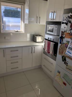$290, Flatshare, 2 bathrooms, Cabramatta Road, Mosman NSW 2088