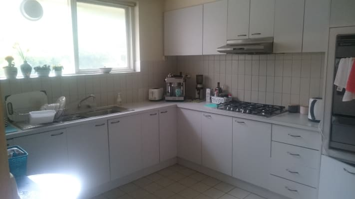 $210, Flatshare, 2 bathrooms, Leila Road, Ormond VIC 3204